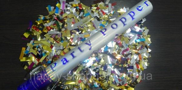 Confetti Parti Popper